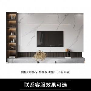 客厅电视背景墙现代简约悬空微晶石大理石大板瓷砖石材地台影视墙
